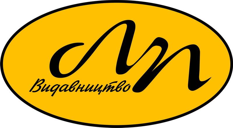 Знижка 20% для учасників від Видавництва Львівської політехніки