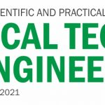 "Statement of the Organizing Committee about the format of the 3rd Scientific Conference ""Chemical Technology and Engineering – 2021"""