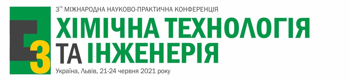 Заява Оргкомітету щодо формату проведення конференції у 2021 році