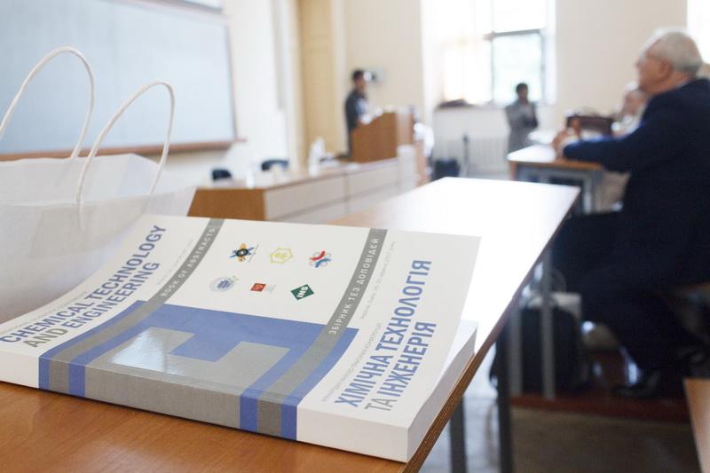 Збірник тез доповідей  для заочних учасників